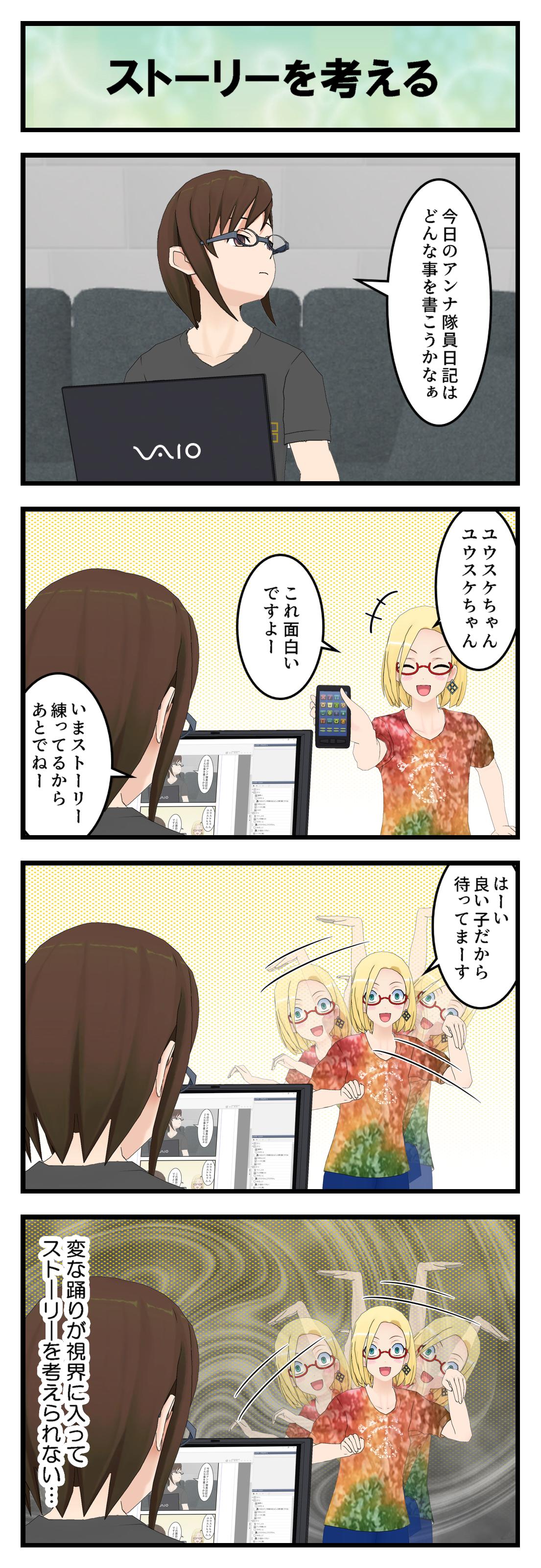 R564_マンガ書けない_001