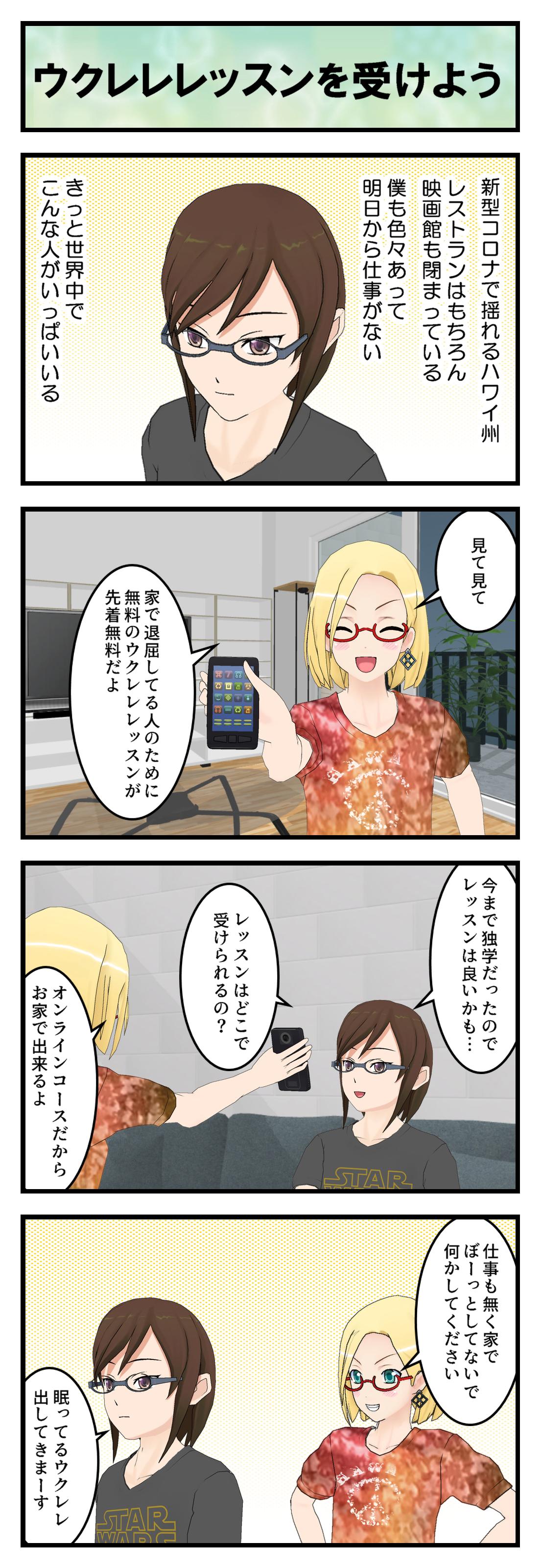 R603_自宅待機_001