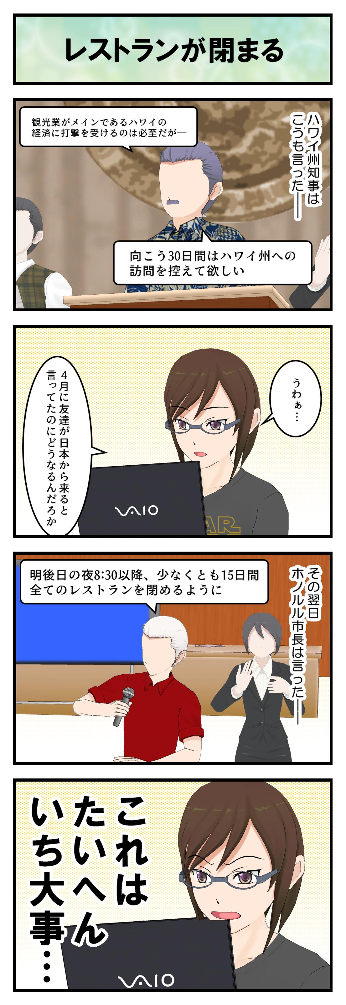R597_市長_001
