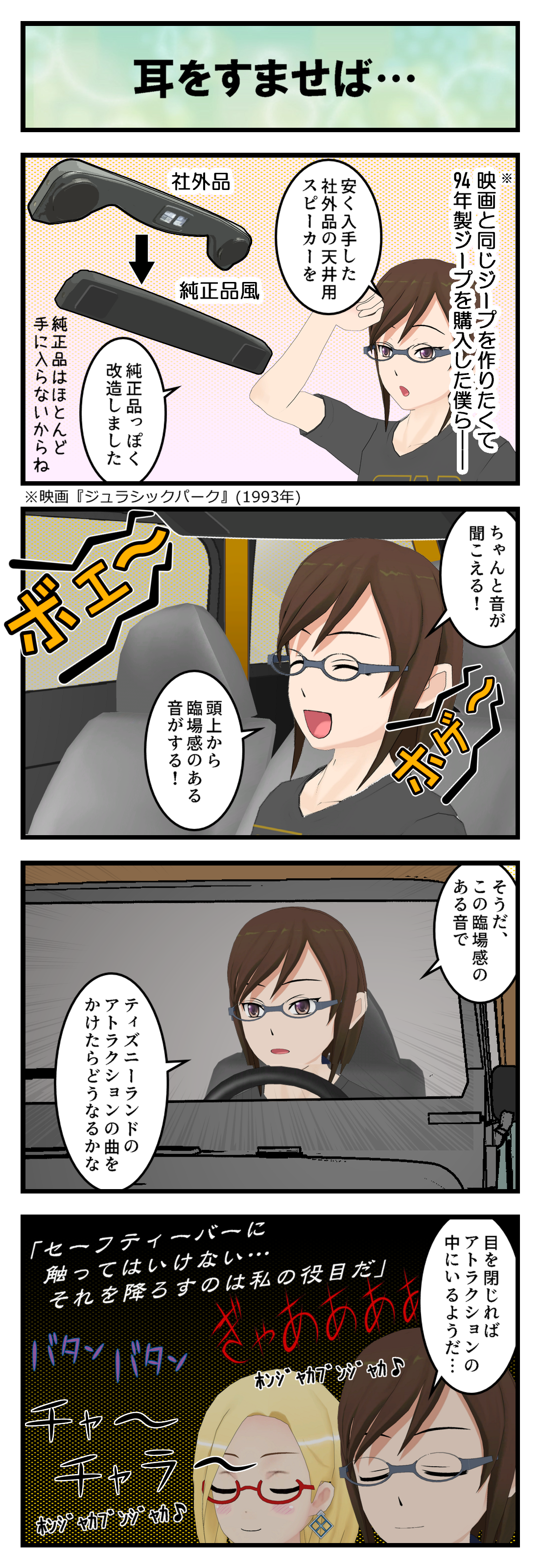 R828_スピーカー_001