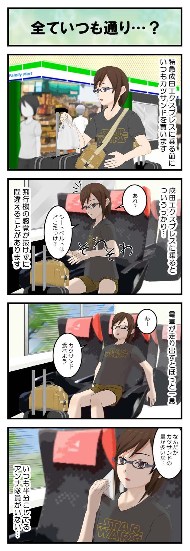IMG_8649