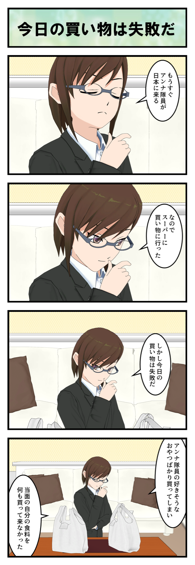 IMG_0927