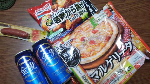 ドンキ 1000円 晩酌 ドン・キホーテ