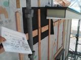 外装下地工事_0016