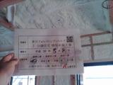 断熱材工事_0013