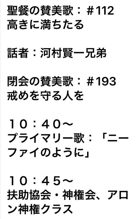 IMG_1256 (2)