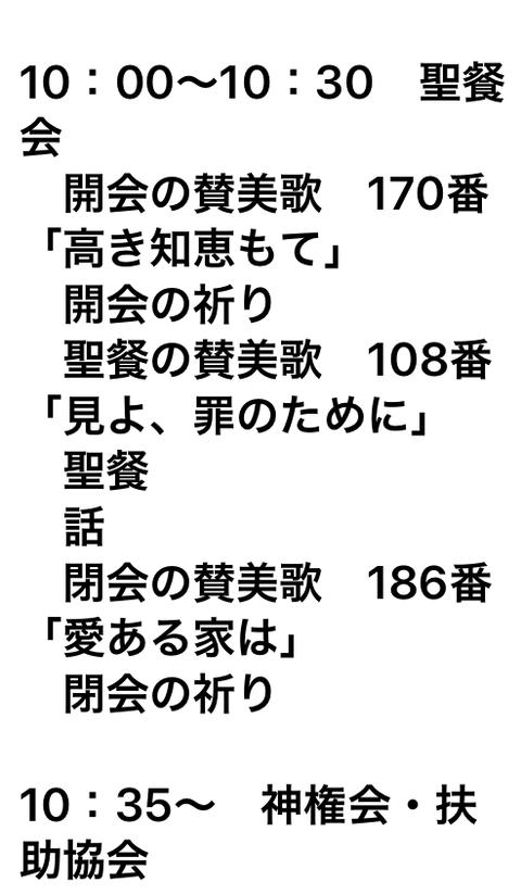 IMG_0538 (2)