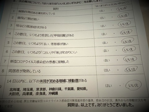 IMG_3061 (2)
