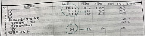 IMG_9585 (2)
