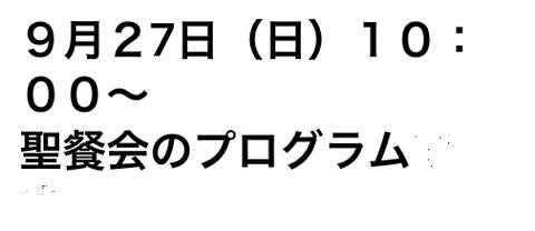 IMG_1255 (2)
