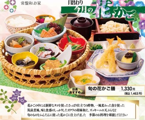 nagomiya01