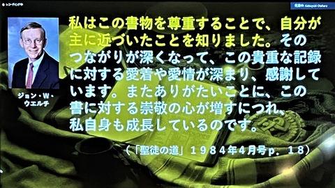 IMG_2377