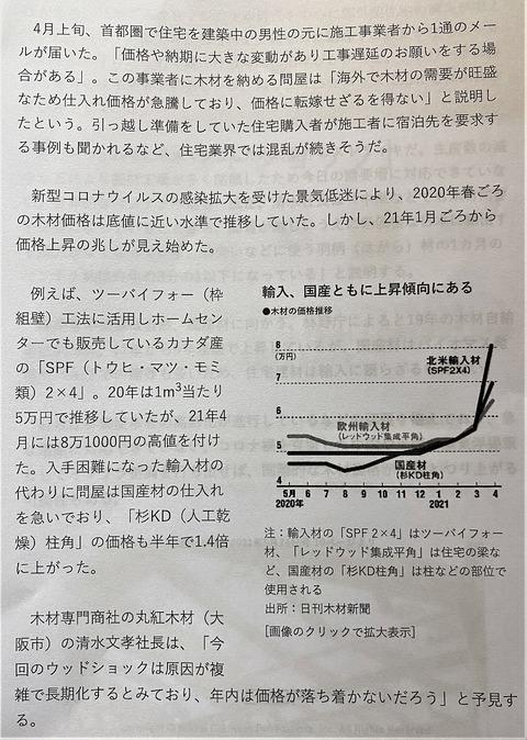 IMG_9794 (2)