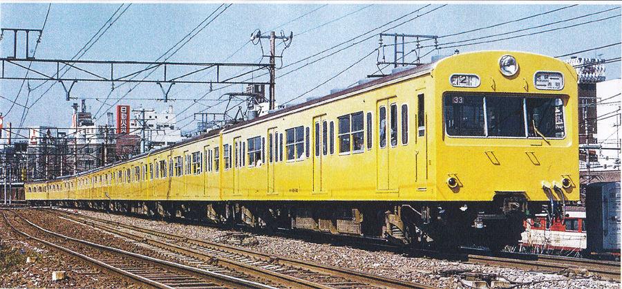 赤羽線101系営業運転を終えて 40年 : エルザ・スカーレットと鉄道