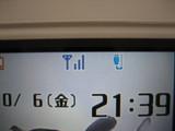 05a10262.JPG
