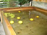 柚子のお風呂