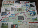 天龍村の看板