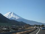 うわ〜!富士山だ〜!