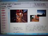 2011_09_29 002
