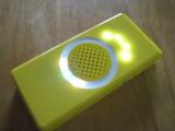黄色だ〜。