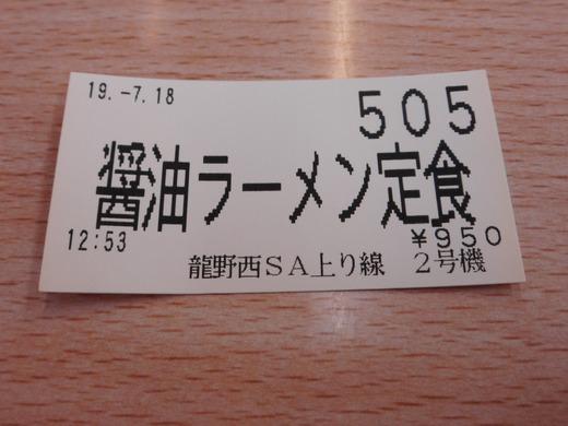 DSCN8469