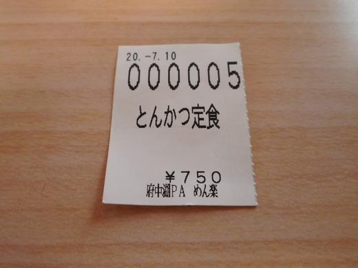 DSCN6092