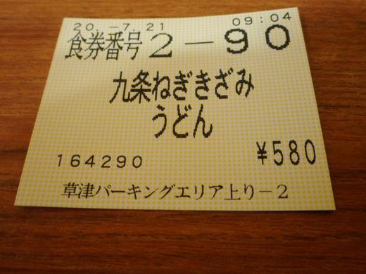 DSCN6305