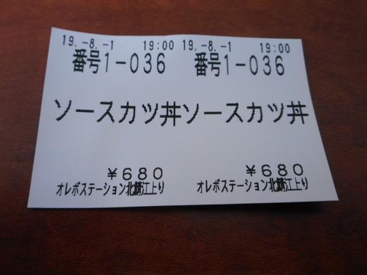 DSCN8775