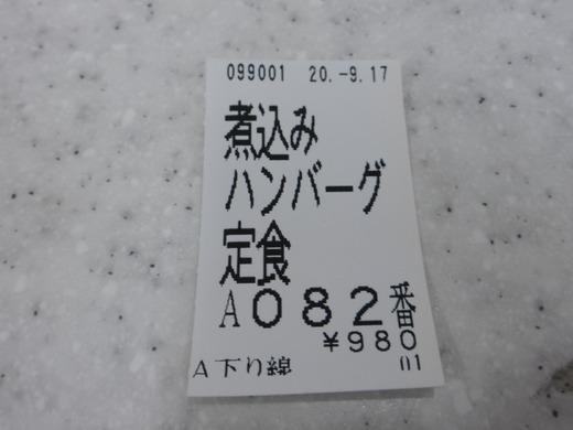 DSCN7536