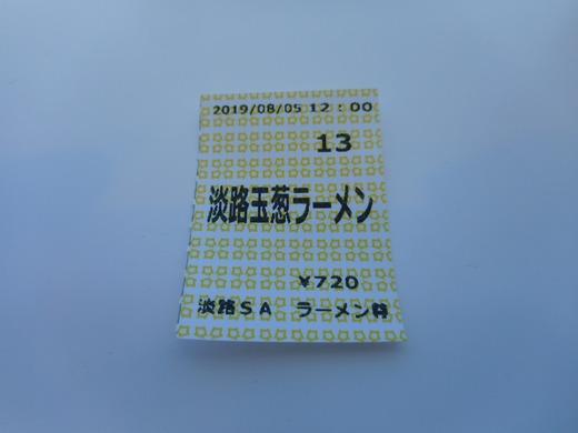 DSCN8859