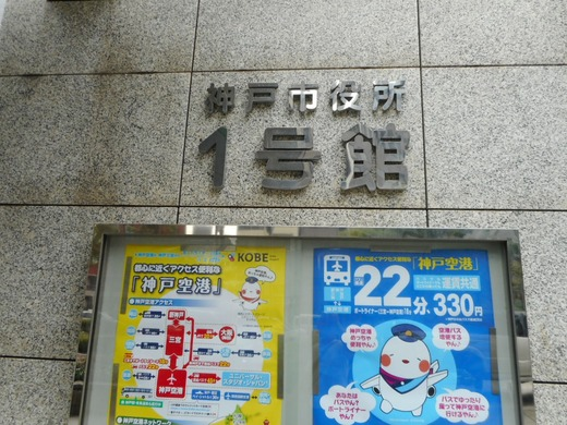 DSCN9216