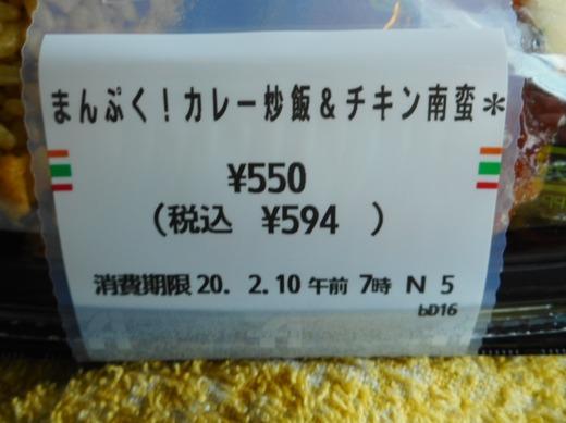 DSCN3050