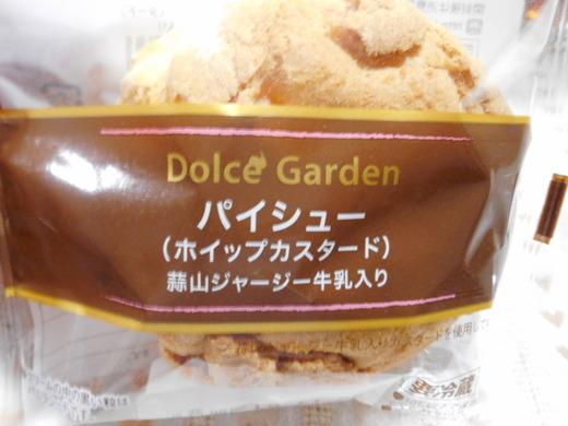 DSCN1490