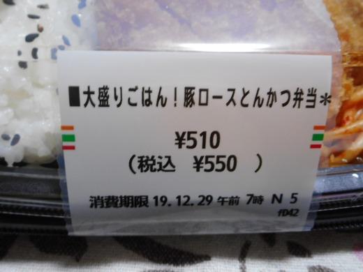 DSCN2196
