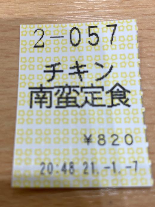 IMG_0746