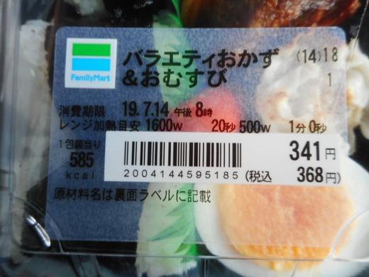 DSCN8382