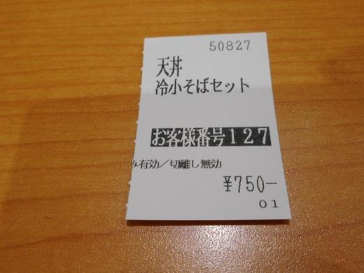 DSCN8962