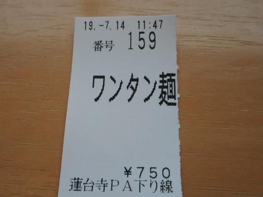 DSCN8390