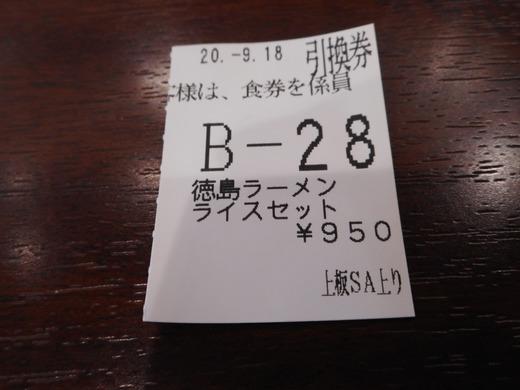 DSCN7553