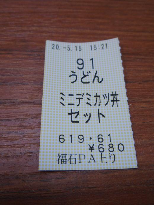 DSCN4964