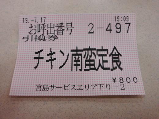 DSCN8456