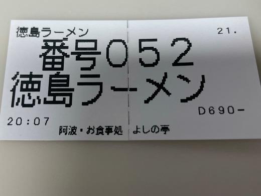 IMG_1467