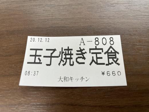 IMG_0115