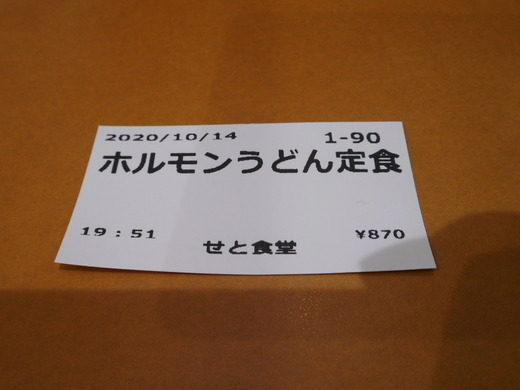 DSCN8119