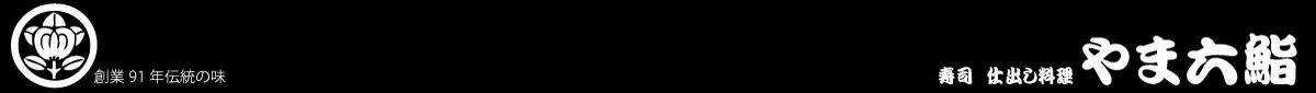 トップバナー画像