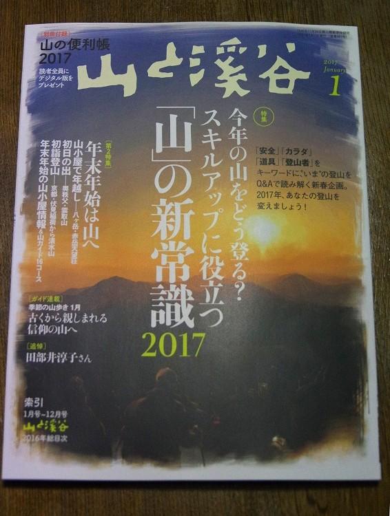 2016121501