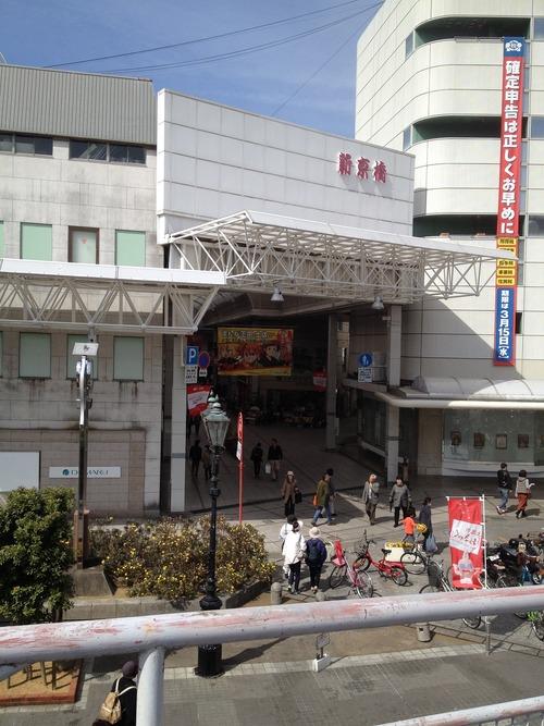 kochi (7)