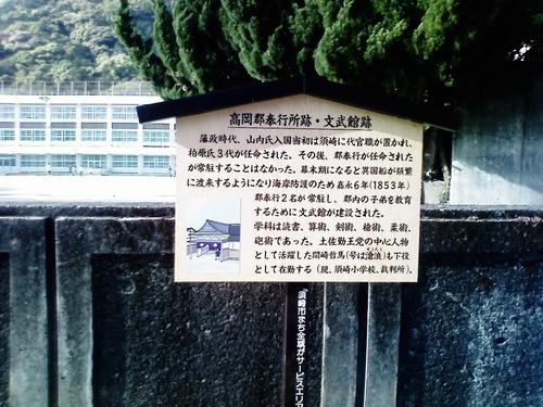 panoramio-27611617