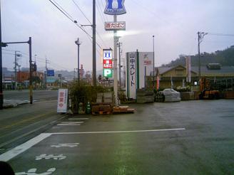 b72c49d9.jpg