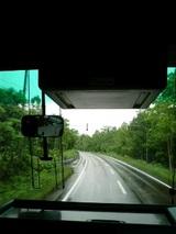 チャリ旅実況生ブログ「雨の北海道へ」